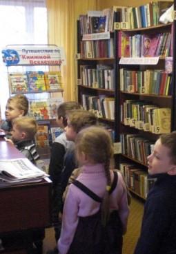 Библиотека-филиал № 4 г. Коломна