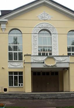 Муниципальное бюджетное учереждение Дом культуры «Содружество»