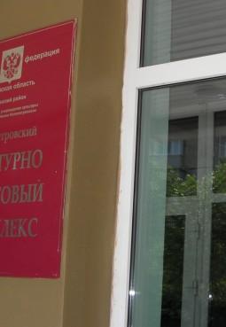 Новопетровский культурно-досуговый комплекс