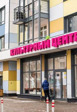 Молоковская сельская библиотека-филиал № 9