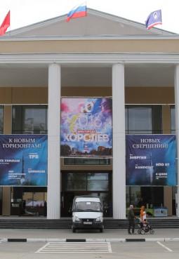 Центральный дворец культуры им. М. И. Калинина