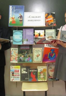 Химкинская городская библиотека № 8