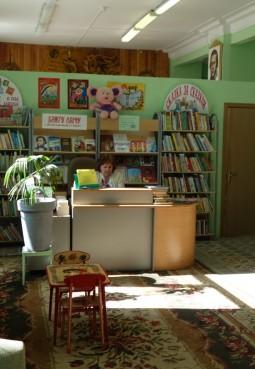 Детская районная библиотека г. Щелково