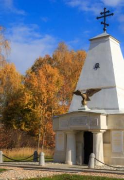 Памятник 1-му и 19-му Егерским полкам