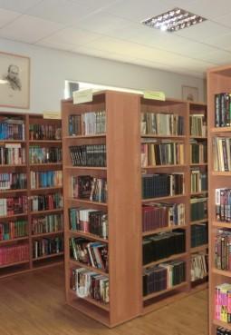 Библиотека-филиал № 2 г. Котельники