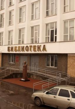 Дмитровская центральная библиотека