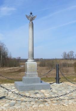 Памятник 1-й конной батарее лейб-гвардии Артиллерийской бригады капитана Р. И. Захарова