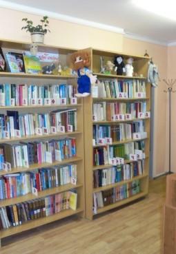 Старорузская сельская библиотека