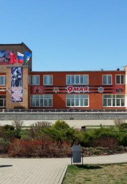 Культурно-досуговый центр села Саввинская Слобода