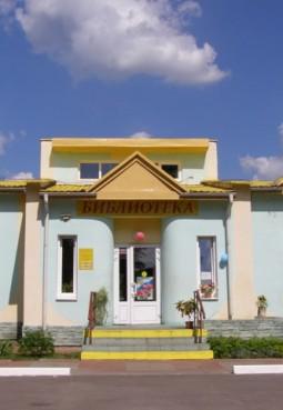Ситне-Щелкановская сельская библиотека-филиал № 7
