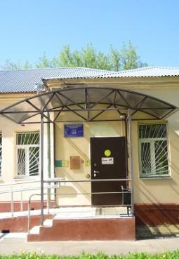 Городская библиотека № 1 г. о.Чехов