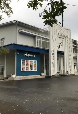 Театрально-концертный центр «Щёлковский театр»