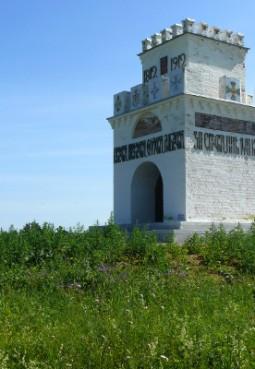 Памятник 7-й пехотной дивизии генерала П. М. Капцевича