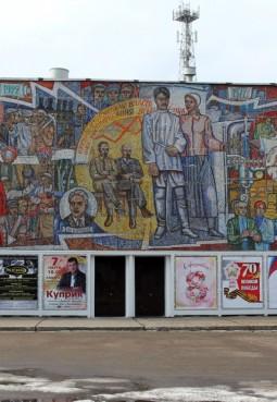 Дом культуры имени Ленина г. Кашира