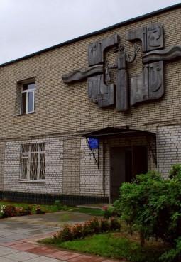 Школа искусств города Лобня