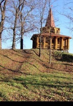 Парк культуры и отдыха «Городок» г.Руза