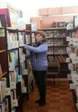 Бужаровская библиотека