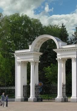 Городской парк культуры и отдыха г. Коломны (Парк Мира)