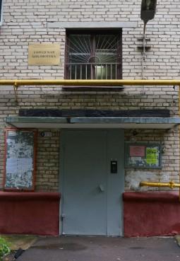 Андреевская городская библиотека