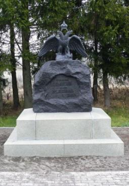 Памятник Волынскому пехотному полку