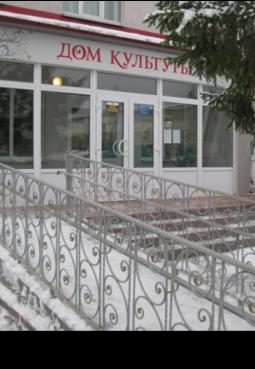 Дом культуры «Юровский»