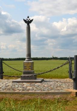 Памятник 2-й конной батарее лейб-гвардии Артиллерийской бригады капитана А. Ф. Ралля
