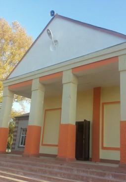 Пирочинский сельский Дом культуры