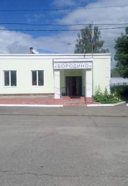 Культурно-досуговый центр «Бородино» в д. Беляниново