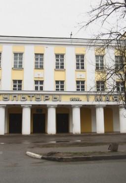Климовская библиотека-филиал № 2