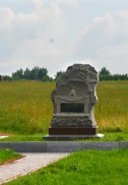 Памятник полевой конной артиллерии