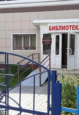 Библиотека-филиал № 3 п. Дубровский