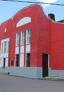 Культурно-досуговый центр «Зимний театр»