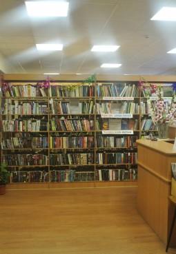 Библиотека-филиал № 10 г. Коломна