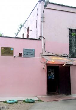 Городской дом культуры «Спутник»