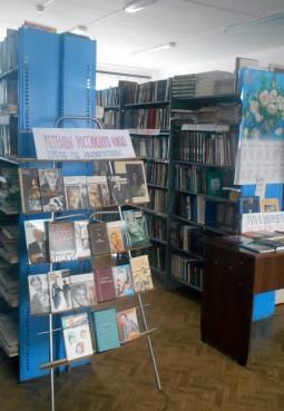 Матырская сельская библиотека
