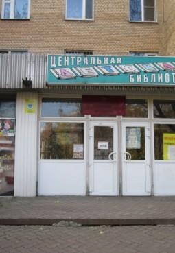 Центр детского и семейного чтения г. Балашиха