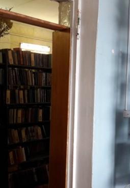 Дединовская сельская библиотека