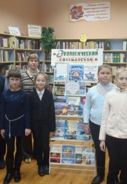 Городская детская библиотека № 3 г. Балашиха