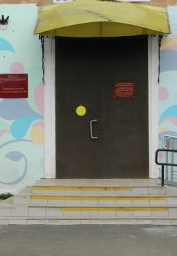 Городская детская библиотека-филиал № 3