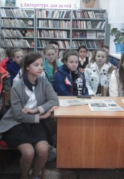 Введенская сельская библиотека-филиал № 2