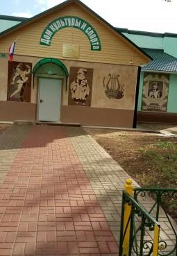 Дом культуры и спорта д. Волчёнки