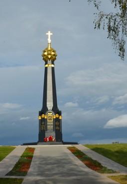 Главный монумент российским воинам — героям Бородинского сражения