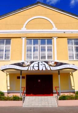 Дом культуры «Пегас»