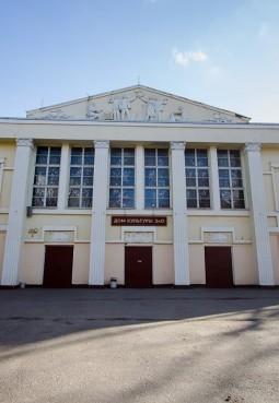 Дом культуры «ЗиО»