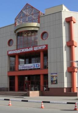 Молодежный культурно-досуговый центр г. Реутов