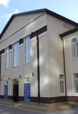Дом культуры «Центр молодежи»