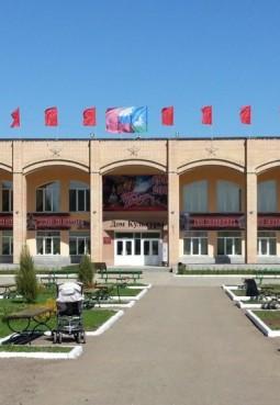 Структурное подразделение села Каринское