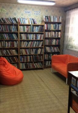Городская детская библиотека № 11 г. Солнечногорска