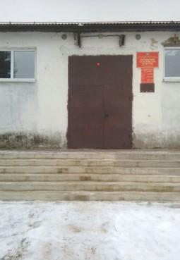 Сосновский сельский Дом культуры