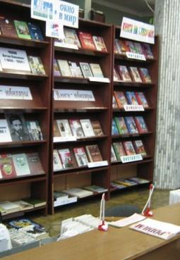 Центральная детская библиотека-филиал № 4